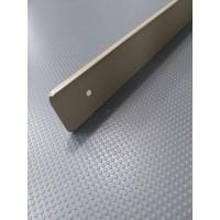 Торцова планка для стільниці EGGER ліва колір RAL1019